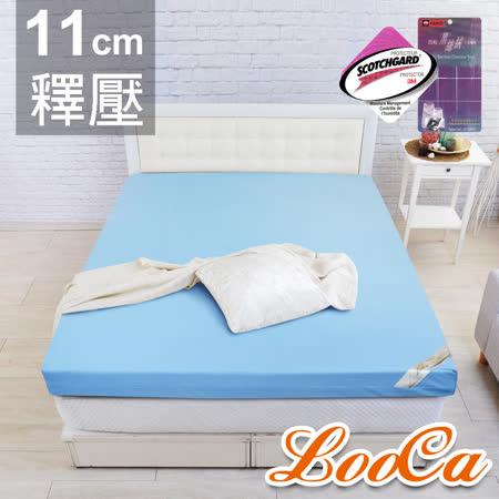 (釋壓款) LooCa 雙認證竹炭11cm記憶床墊-單大3.5尺