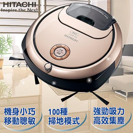 【日立HITACHI】日本原裝。迷你丸吸塵機器人minimaru。香檳金/(RVDX1T/RV-DX1T/RV-DX1TN)