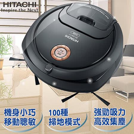 【日立HITACHI】日本原裝。迷你丸吸塵機器人minimaru。星燦黑/(RVDX1T/RV-DX1T/RV-DX1TK)