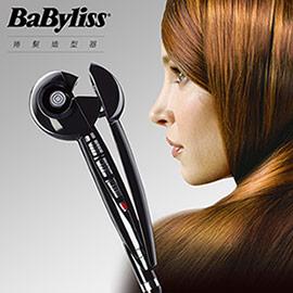 法國Babyliss Pro MIRACURL魔幻捲髮造型器 BAB2665W 限時加贈沙宣折疊式負離子吹風機VS912PIW