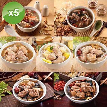 艾其肯<br>養生雞湯獨享包5入組