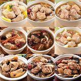 ichicken艾其肯 養生雞湯獨享包系列-5入組 (麻油3+狗尾2)