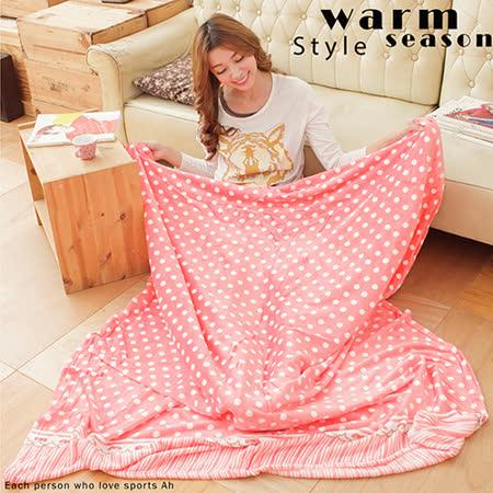 伊柔寢飾 法蘭絨四季空調毯/保暖毯/多功能毯-FH06