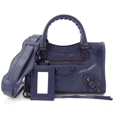 Balenciaga 巴黎世家 Classic Mini City 經典小釦迷你機車包(靛藍)