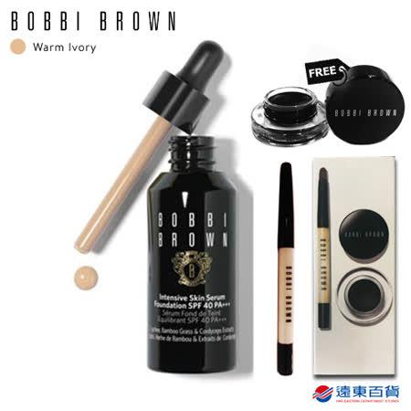 BOBBI BROWN 芭比波朗 高保濕修護精華粉底SPF40 PA+++(暖象牙米)Warm Ivory