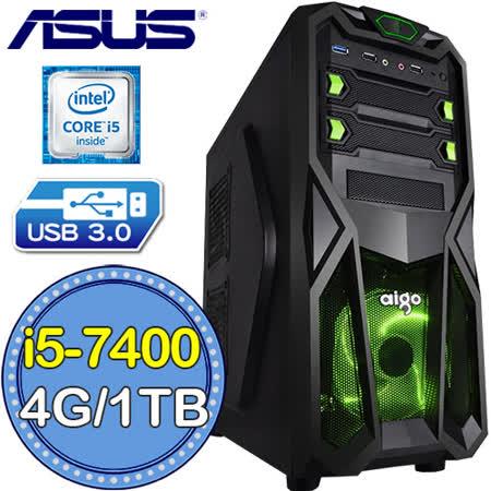 華碩H270平台【統治祭師】Intel第七代i5四核 1TB燒錄電腦