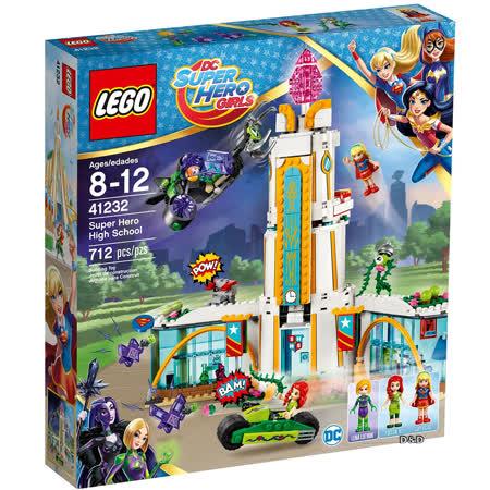 LEGO《 LT41232》DC超級女英雄系列 - LT41232 Super Hero High School