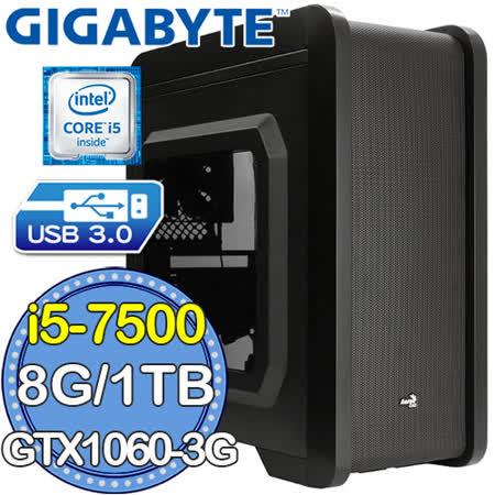 技嘉H270平台【星狩使徒】Intel第七代i5四核 N1060IXOC-3GDDR5獨顯 1TB效能電腦