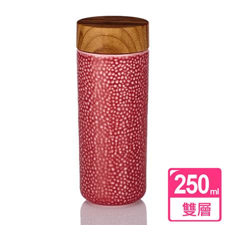乾唐軒活瓷‧晨露隨身杯 ( 大 / 雙層 / 無光胭脂紅 / 木紋蓋 )