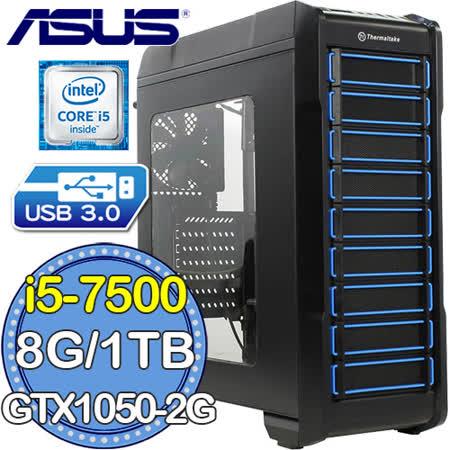 華碩H270平台【神影忍者】Intel第七代i5四核 GTX1050-O2G獨顯 1TB燒錄電腦