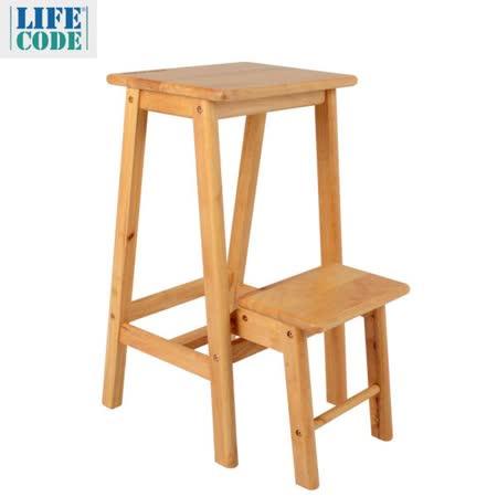 LIFECODE 白橡木實木兩用梯凳椅/吧台椅/高腳椅
