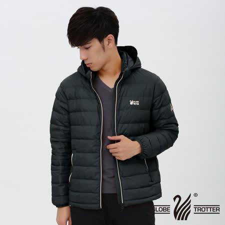 【遊遍天下】男款輕暖JIS90%羽絨防風防潑水羽絨外套(丈青 品特)