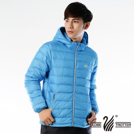 【遊遍天下】男款輕暖JIS90%羽絨防風防潑水羽絨外套(藍色 品特)