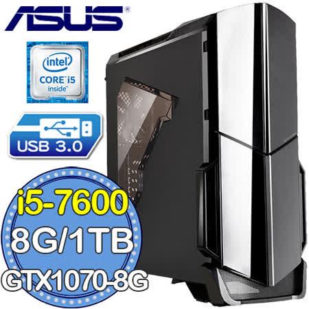 華碩H270平台【暴風刀戢】Intel第七代i5四核 GTX1070-8GD5獨顯 1TB燒錄電腦