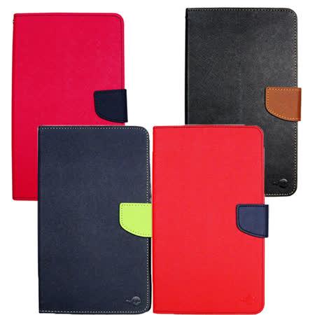 Mystyle ASUS ZenPad 3 (Z581) 8吋 平板用 雙色扣式側翻皮套