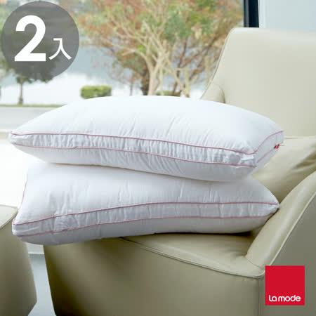 【La Mode寢飾】涼夏天竹枕(2入)