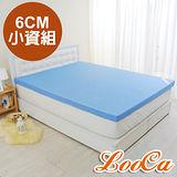 (床+枕+毯組) LooCa花焰超透氣6cm記憶床三件組-單人