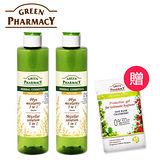 【即期良品】Green Pharmacy 燕麥調理四效潔膚水 250ml (買一送一特價組)