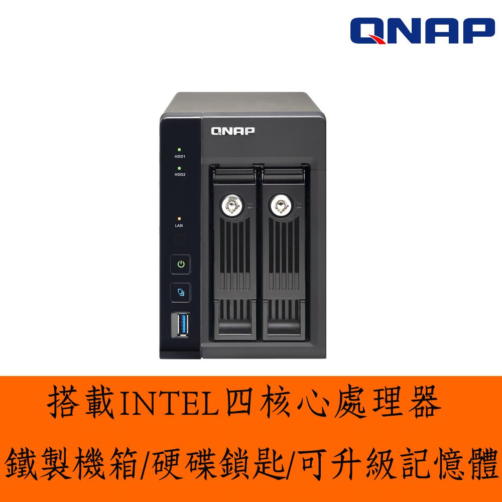 QNAP 威聯通 TS~253 Pro~2G 2Bay NAS 儲存伺服器