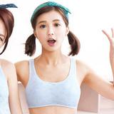 【嬪婷】學生內衣 甲殼素學生二階段AA罩杯適體背心(清新藍)