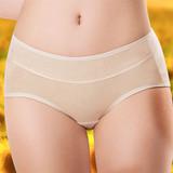【嬪婷】學生 環保有機棉M-LL低腰平口款內褲(朝氣黃)