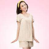 【嬪婷】學生內衣環保有機棉M-L家居服(朝氣黃)