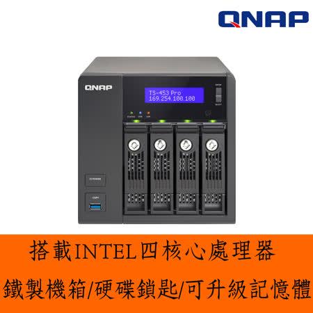 QNAP 威聯通 TS-453 Pro-2G 2Bay NAS 網路儲存伺服器