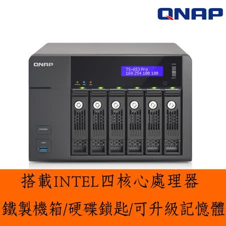 QNAP 威聯通 TS-653 Pro-2G 2Bay NAS 網路儲存伺服器