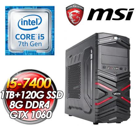 微星B250平台 火焰使者(I5-7400/8G DDR4/120G SSD+1TB HDD/微星GTX1060 Gaming X 3G/550W)7代高效電腦