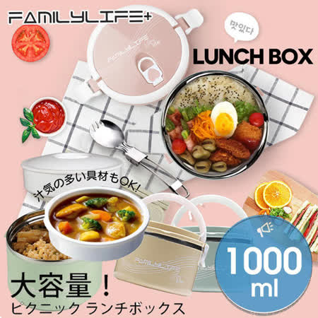 【FL生活+】草本風多功能雙層保溫304不鏽鋼便當盒(FL-032)