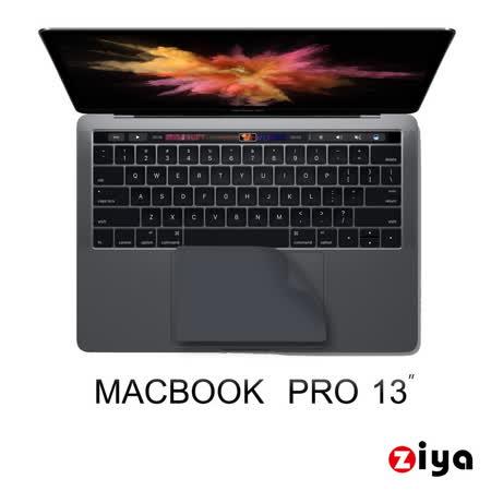 [ZIYA] Apple Macbook Pro13吋 Touch Bar 觸控板貼膜/游標板保護貼