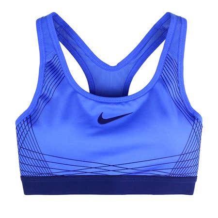NIKE 女 AS NIKE PRO HYPR CLSSC BRA 運動內衣 藍 832069478