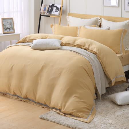 DON《純色記憶-焦糖棕》雙人四件式天絲被套床包組