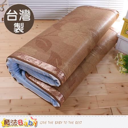 魔法家居 記憶床墊 台灣製5cm竹炭記憶床墊亞滕蓆面 雙人5x6.2尺 u3604