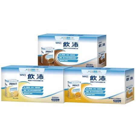 【RESOURCE 立攝適】雀巢飲沛237ml x 3瓶(2盒) 三種口味任選 / 腫瘤及手術前後營養支援