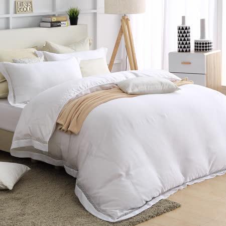 DON《純色記憶-無印白》加大四件式天絲被套床包組