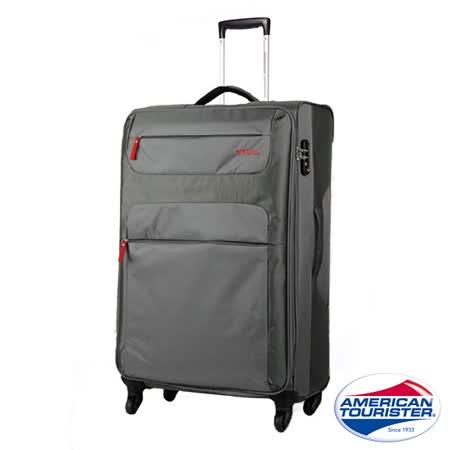 AT美國旅行者 26吋Ski商務旅遊布面行李箱(灰/紅)