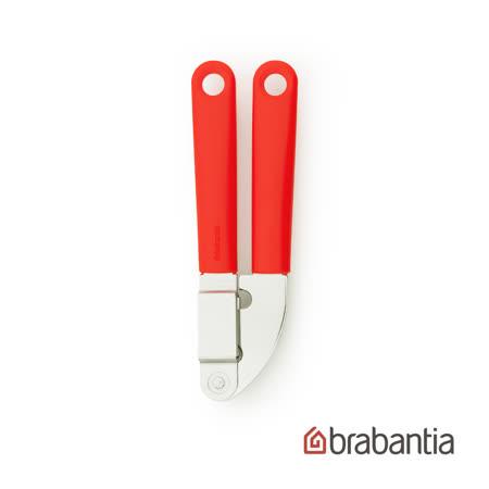【Brabantia】粉彩壓蒜器