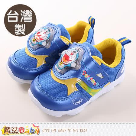 魔法Baby  男童鞋 台灣製哆啦A夢正版閃燈運動鞋 sa70706