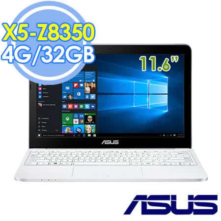 ASUS E200HA-0081AZ8350 11.6吋/x5-Z8350 四核 超值筆電-送ASUS四巧包(滑鼠墊+清潔刷+清潔液+擦拭布)