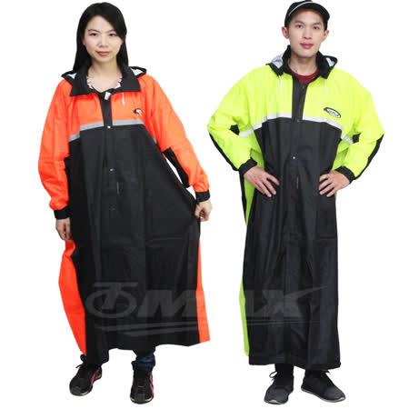 天龍極光風雨衣-螢光黃2XL