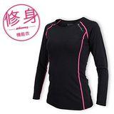 (女) HODARLA S修身系緊身衣-路跑 慢跑 訓練 長袖上衣 T恤 台灣製 黑桃