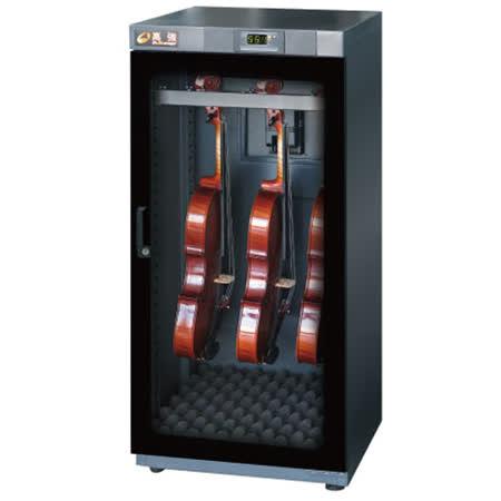 Dr.Storage 123公升專業級小提琴專用防潮箱 (C25-190M).