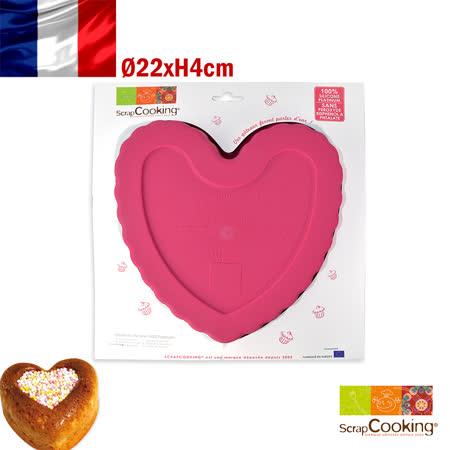 法國【Scrap Cooking】樂桃烘廚 愛心填餡蛋糕矽膠烤模22cm
