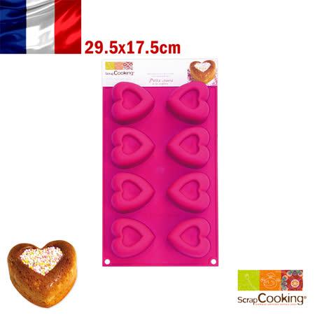 法國【Scrap Cooking】樂桃烘廚 8格迷你心型填餡矽膠烤模