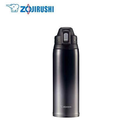 『ZOJIRUSHI』☆象印 1.03L SLiT不鏽鋼真空保冷瓶 SD-ES10