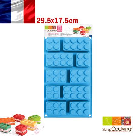 法國【Scrap Cooking】樂桃烘廚 樂高積木矽膠烤模