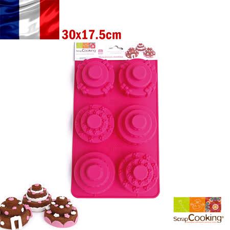 法國【Scrap Cooking】樂桃烘廚 6格迷你三層蛋糕矽膠烤模