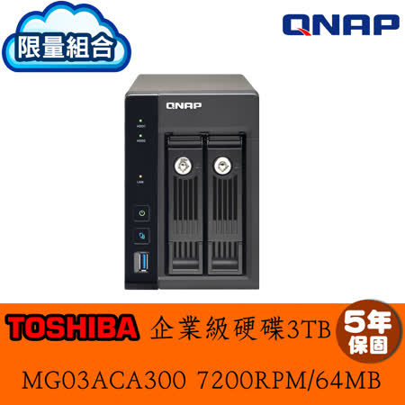 【Toshiba 企業碟3TB x2】QNAP 威聯通 TS-253 Pro-2G 2Bay NAS 網路儲存伺服器