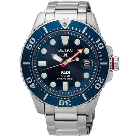 【SEIKO 精工】Prospex PADI 太陽能藍水鬼 潛水200米聯名錶(43mm/V157-0BT0B)